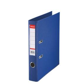 Pořadač pákový Esselte PP modrý 50mm - celoplast