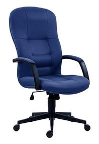 Křeslo 4100 barva modrá C06