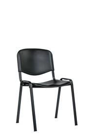 Židle konf. TAURUS PN ISO plast P10 černá