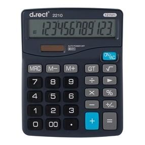 Kalkulačka stolní DELI D1210/2210